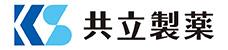 共立製薬株式会社