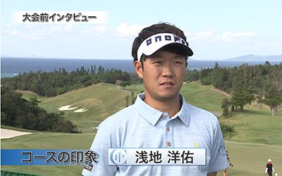 10_heiwa_pgm_thu_asaji