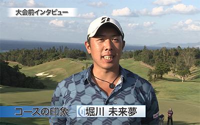 14_heiwa_pgm_thu_horikawa