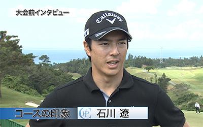 17_heiwa_pgm_thu_ishikawa