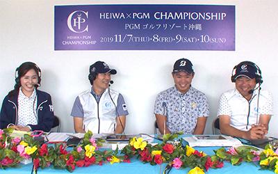 1r_heiwa_pgm_08