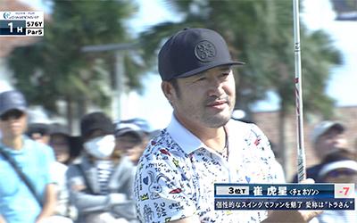 3r_heiwa_pgm_08
